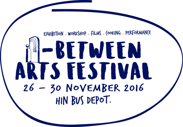 In-between Arts Festival 2016